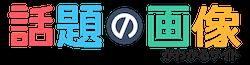 Logo_header_156